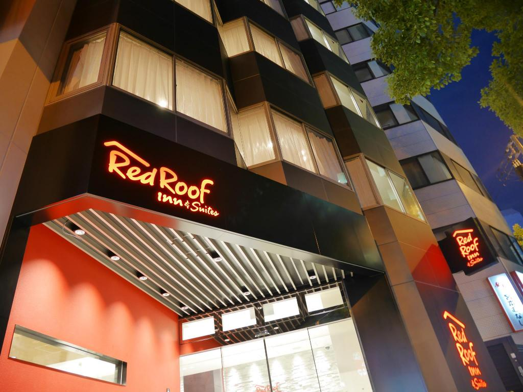 紅色屋頂&套房 - 大阪難波日本橋 (Red Roof Inn & Suites Osaka Namba Nippombashi)