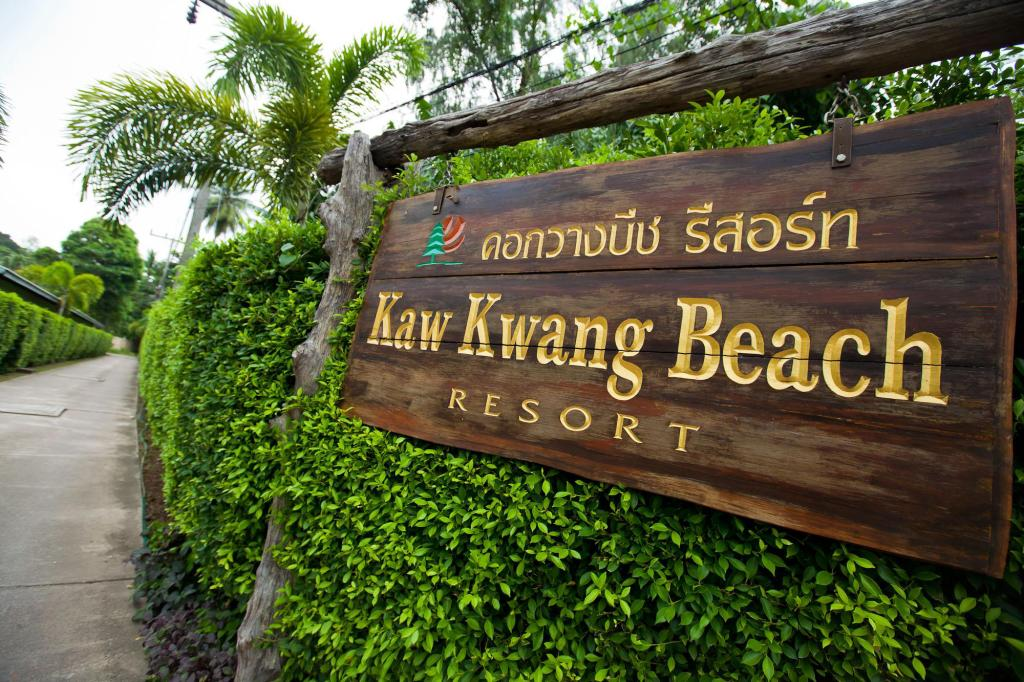 Predvorje Kaw Kwang Beach Resort