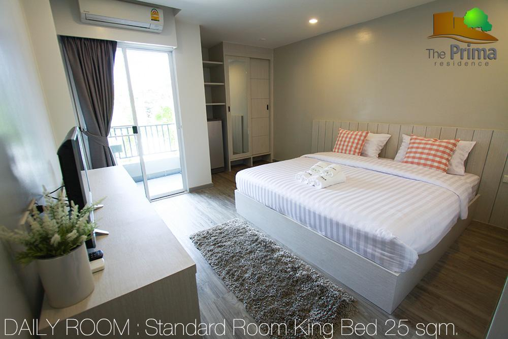 Standard 1 King Bed Balcony