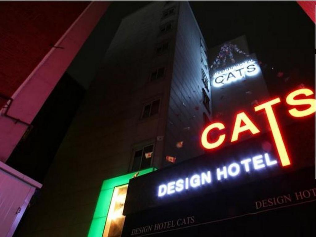 CATS飯店 (CATS Hotel)
