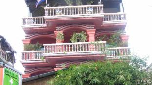 Bun Kao Guesthouse (Pet-friendly)