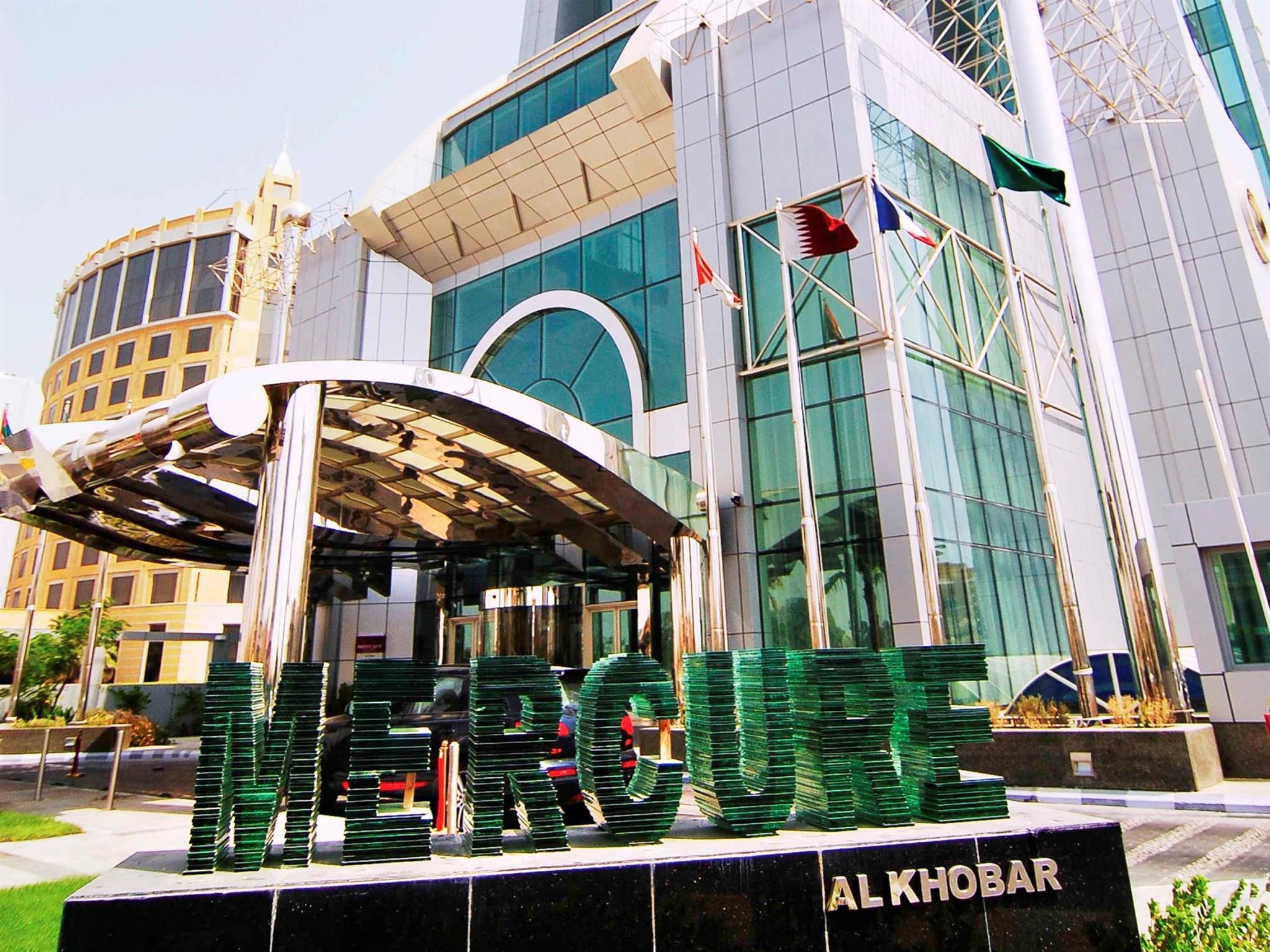 ash sharqiyah emirate hotels best rates for hotels in ash rh agoda com