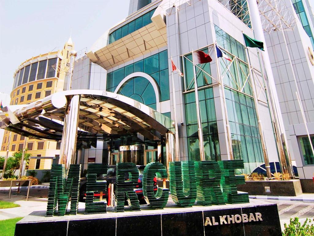 Mercure Corniche Al Khobar in Al-Khobar - Room Deals, Photos & Reviews