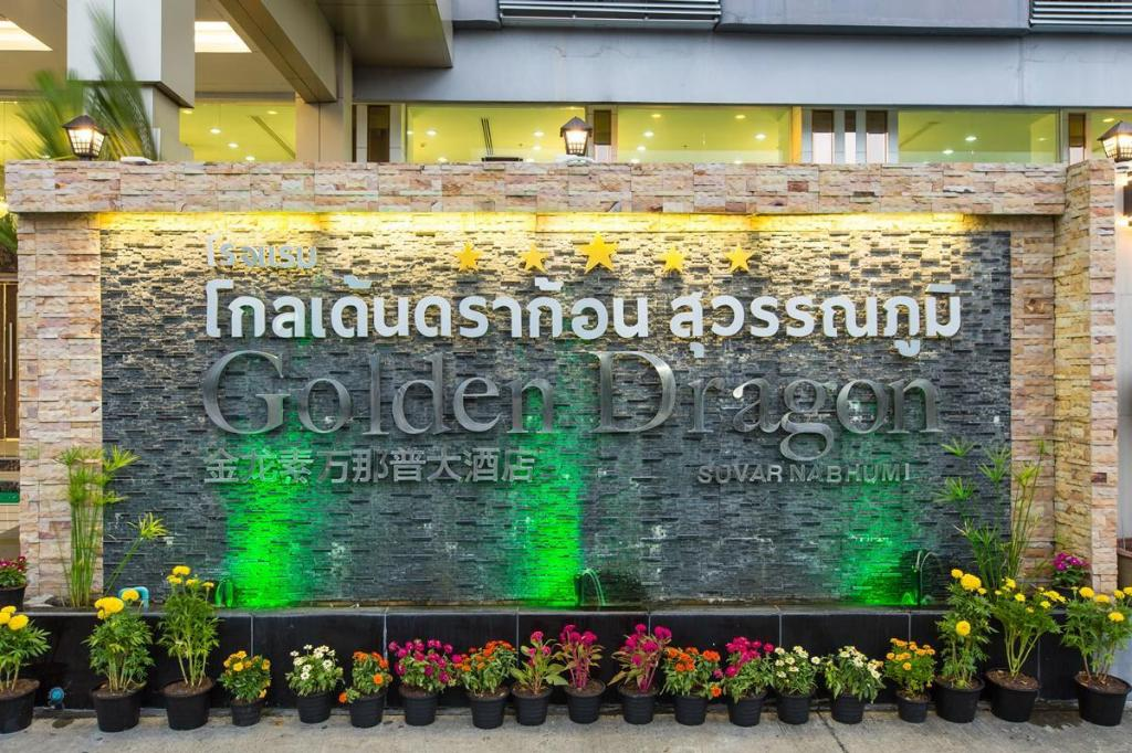 More about Golden Dragon Suvarnnabhumi Hotel