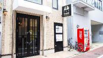 The Tenjin Hostel