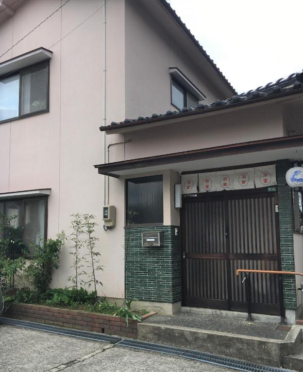 More about Guesthouse Hakuka