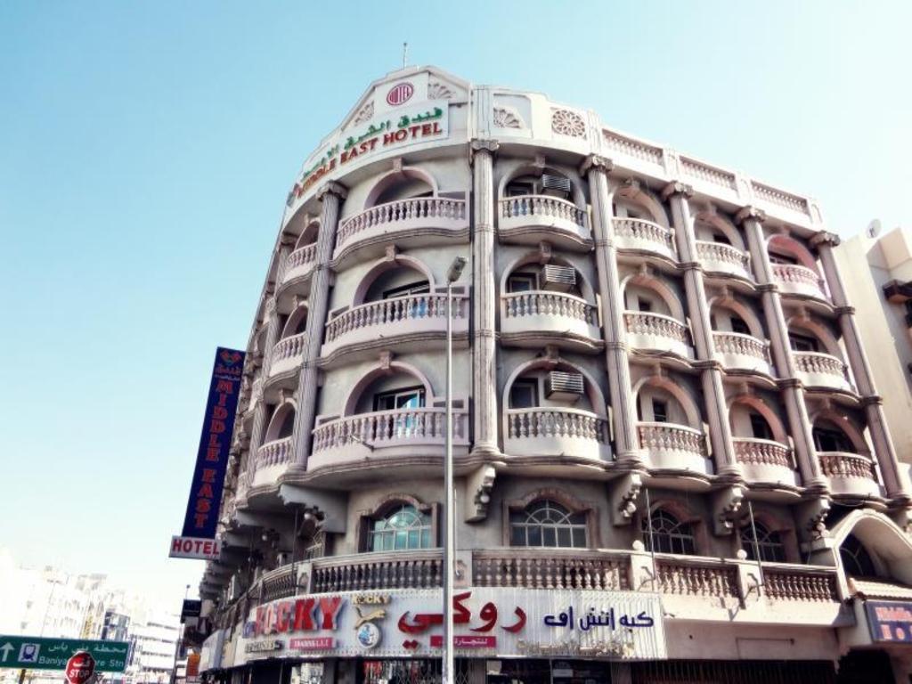 Middle east hotel 2 оаэ дубай недвижимость за рубежом помощь