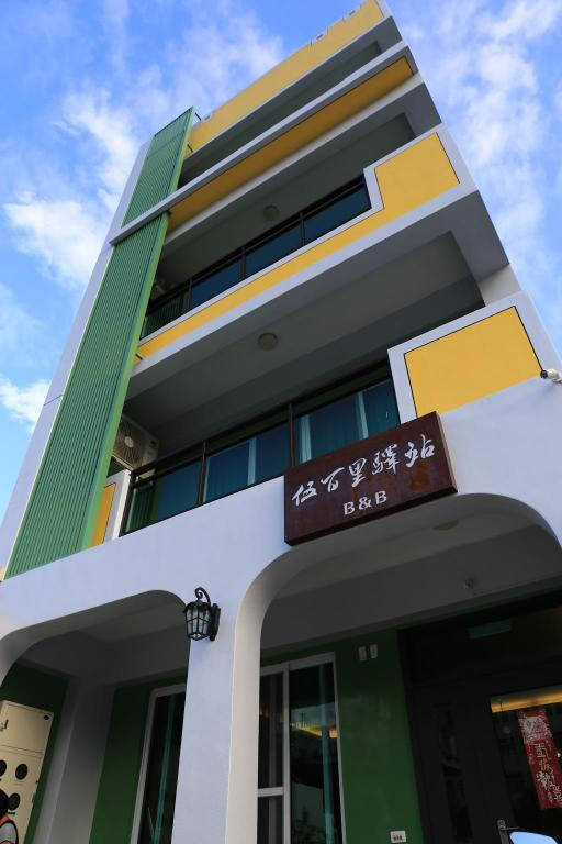 Hotel building 500KM Home -  Ola Double Near Dongdamen Night Market