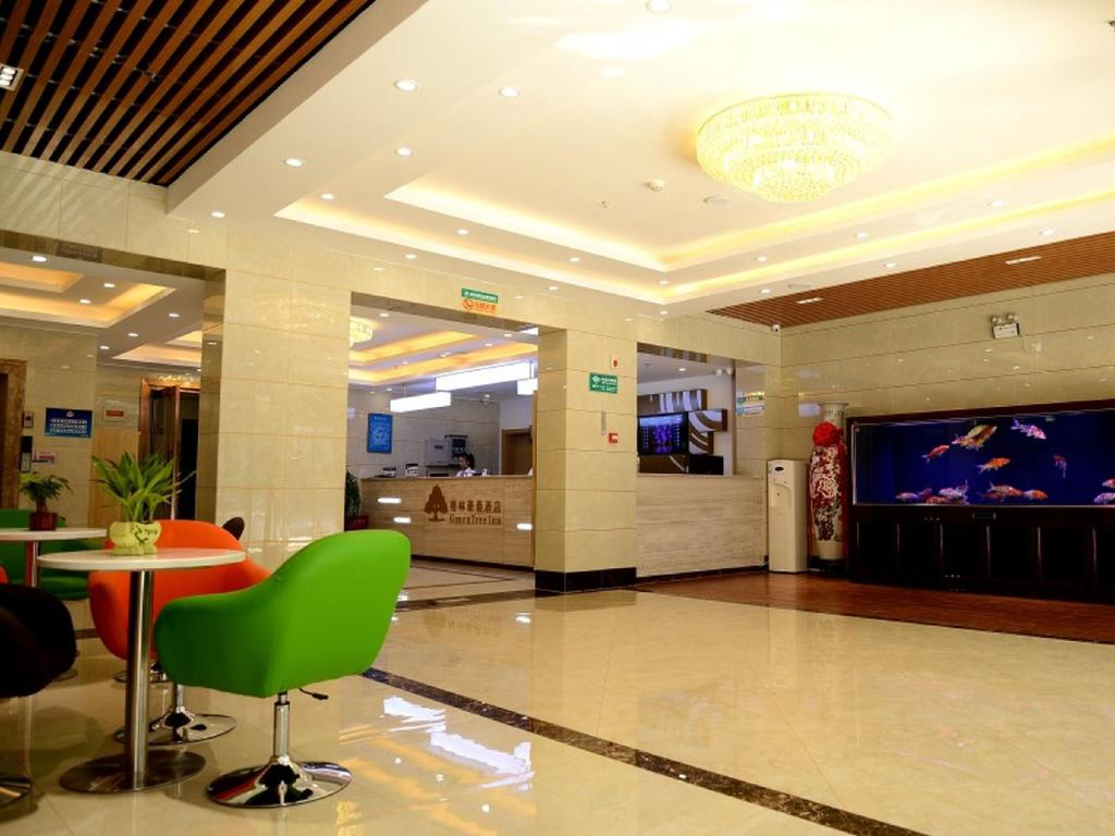 Lobby GreenTree Inn Beijing Capital Airport T3 Xingang