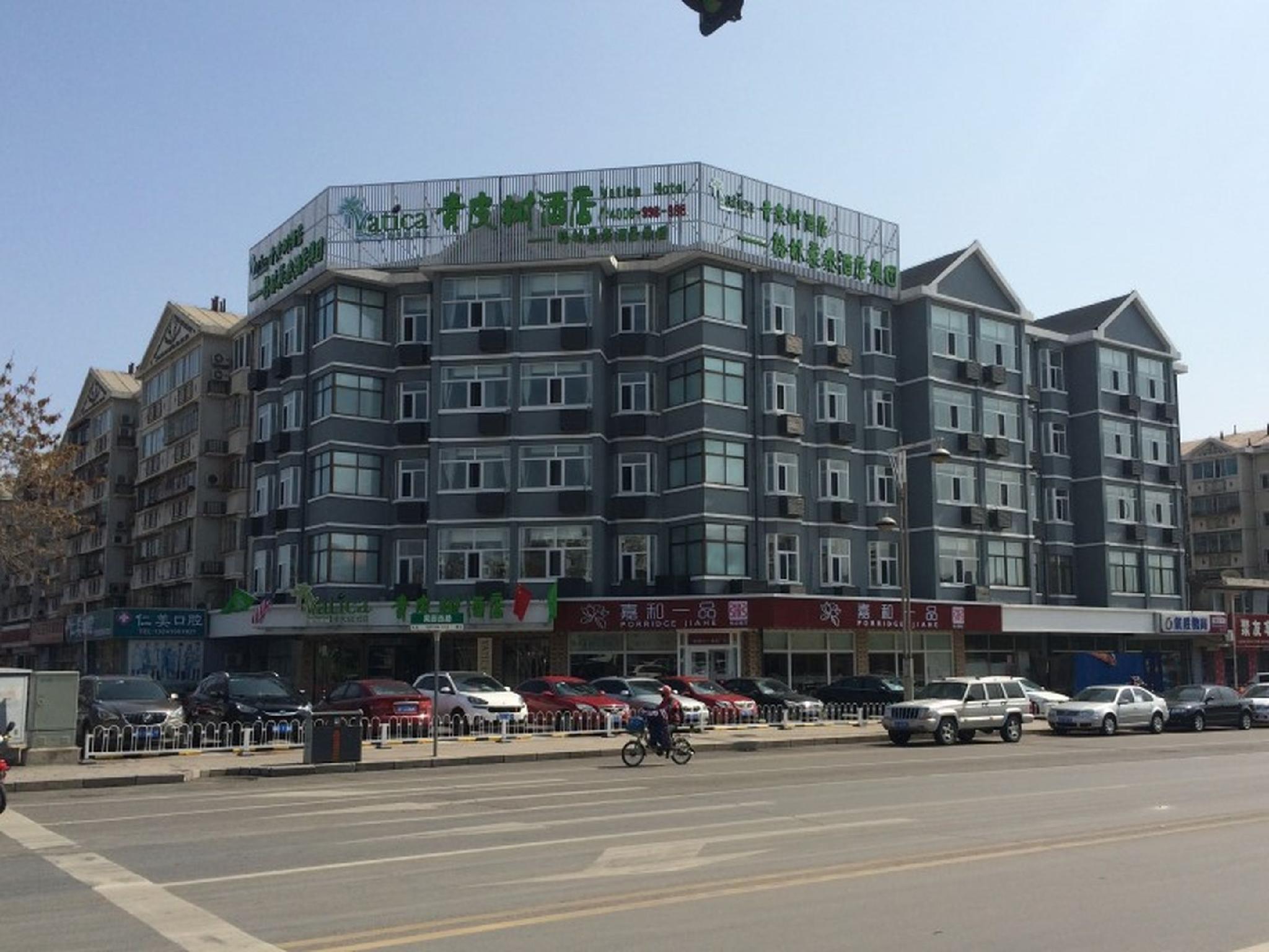 Vatica Beijing Miyun West Guoyuan Street Hotel In China