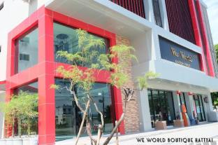 We World Boutique Haatyai