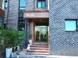 Hub Guesthouse