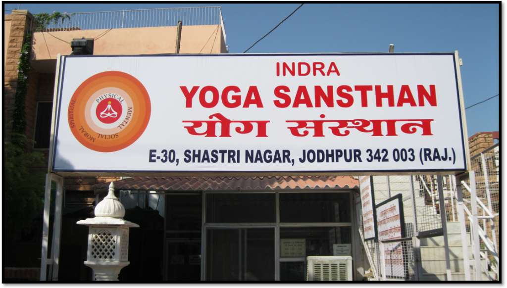 More about Indra Yog Homestay