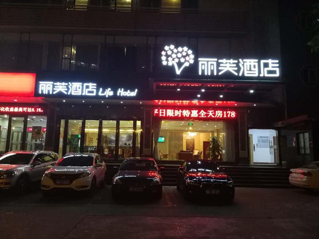 Lifu Hotel Guangzhou Xilang Metro Branch  U0432  U0433 U043e U0440 U043e U0434 U0435  U0413 U0443 U0430 U043d U0447 U0436 U043e U0443