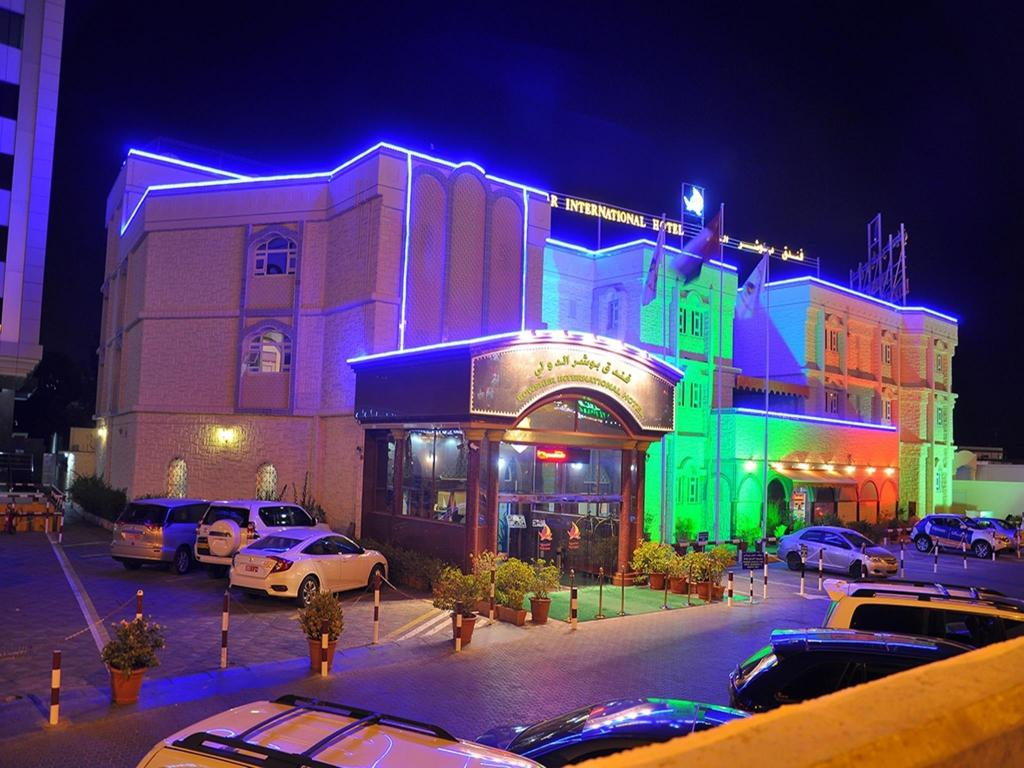 Bowshar International Hotel