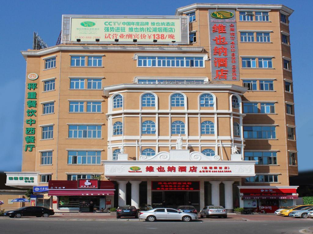 More about Vienna Hotel Dongguan Songshan Lake Park Branch