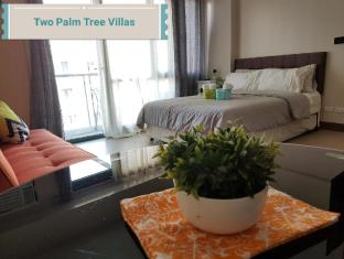 Airport Condo Suite at Two Palm Tree Villas