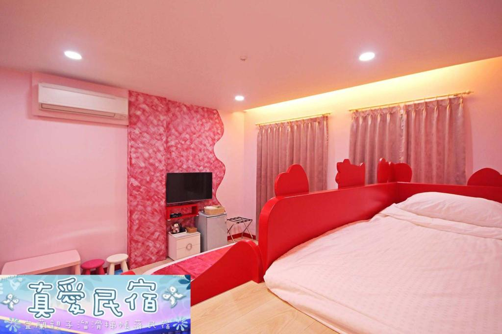 Kids suite - Bed Cheng AI B&B