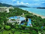 Horizon Resort & Spa Yalong Bay