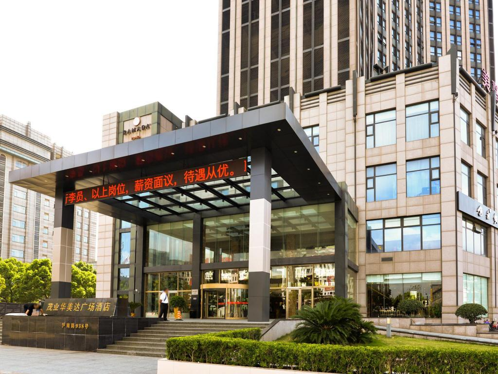 More about Ramada Plaza Pudong South Hotel