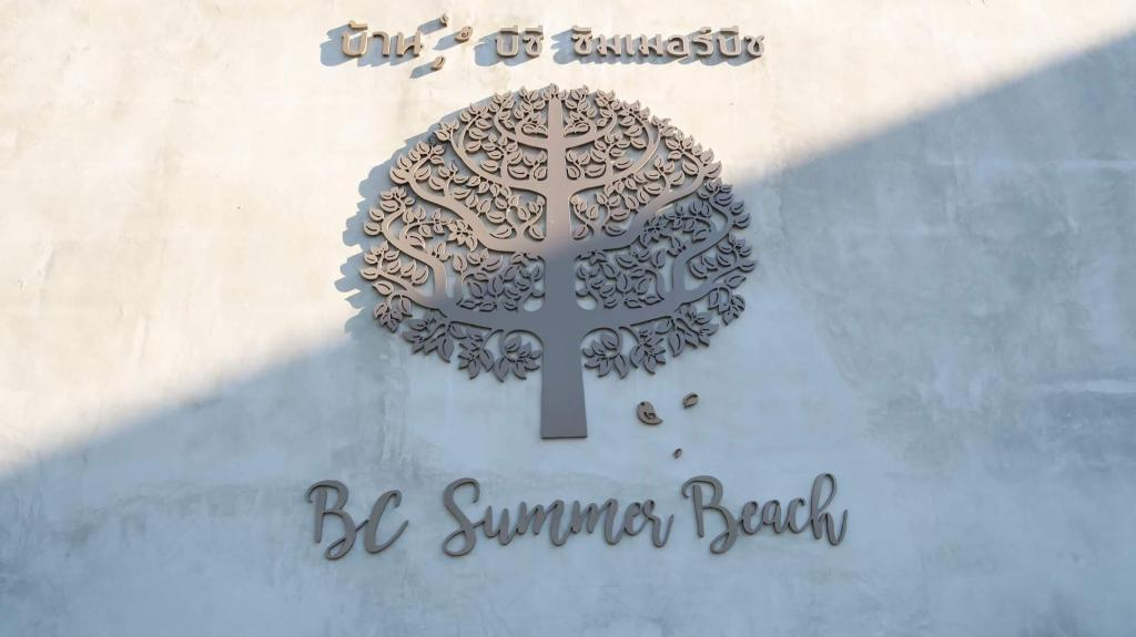 More about BC Summer Beach