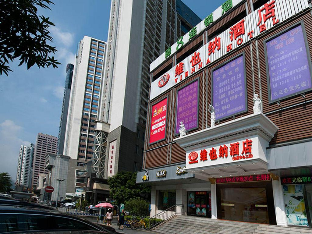 维也纳酒店深圳会展中心二店 (Vienna Hotel Shenzhen Conference and Exhibition Center Second Branch)
