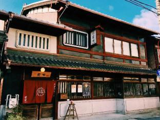 Inase Otsu Machiya Bed and Breakfast