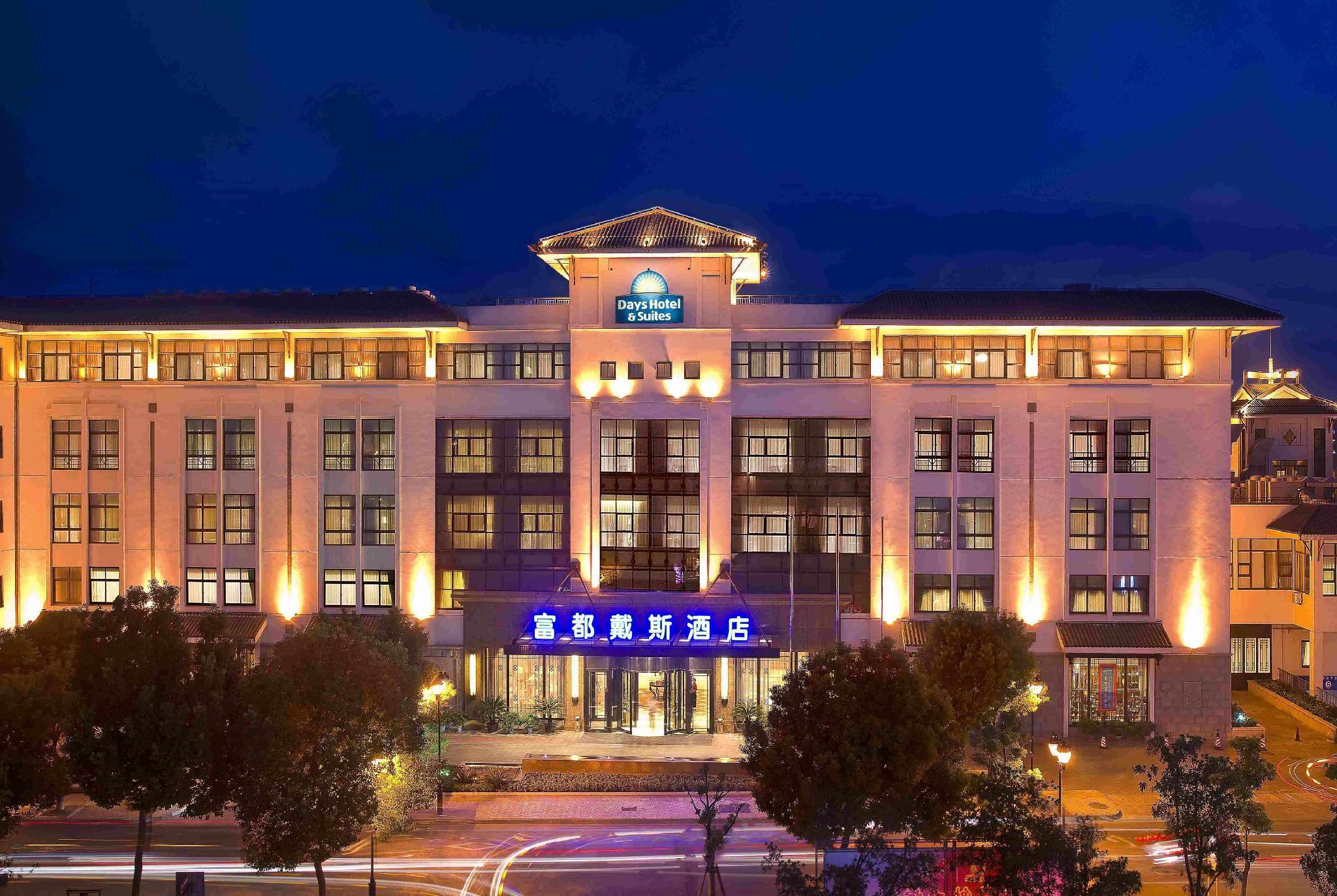 10 best changzhou hotels hd photos reviews of hotels in changzhou rh agoda com