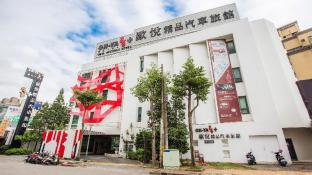 OHYA Boutique Motel-Tao-Yuan Branch (Pet-friendly)