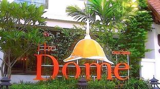 The Dome Residence