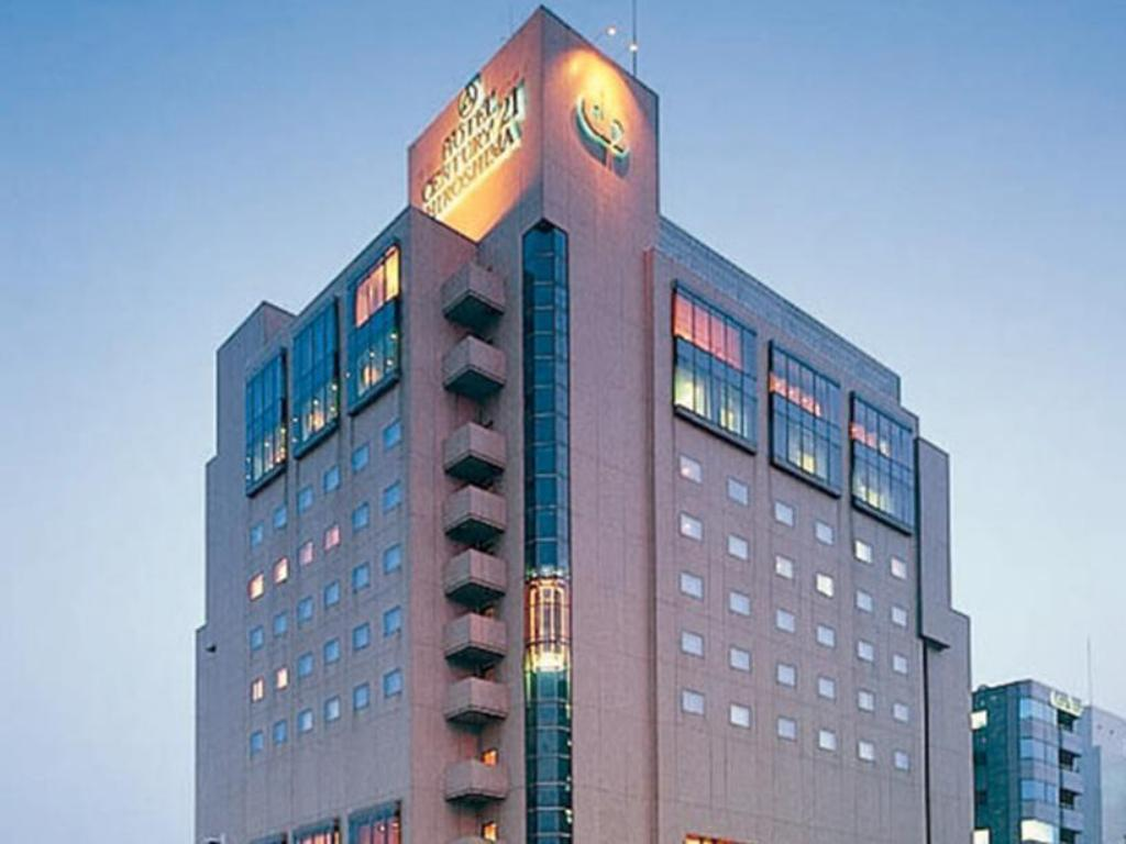 930a6fb5d0e Book Hotel Century21 Hiroshima (Japan) - 2019 PRICES FROM  80!
