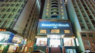 Beautiful Beach Hotel Danang
