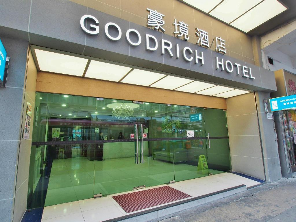More about Goodrich Hotel