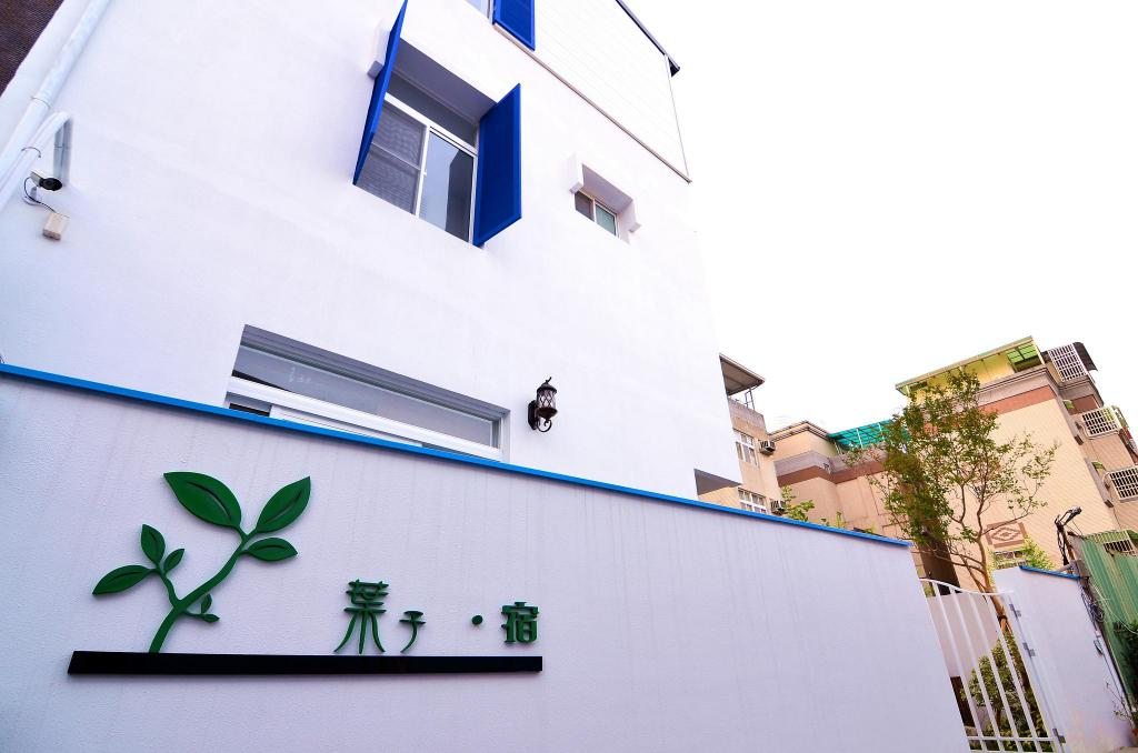 Pohled zvenku Tainan near T.S. Mall & Ambassador Theater - Leaf hostel Happiness Family room (Tainan near T.S. Mall & Ambassador Theater - Leaf  hostel Happiness Family room )