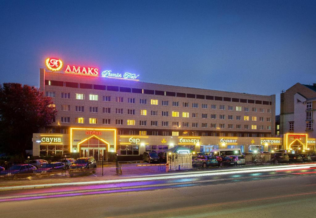 More about Amaks Premier Hotel