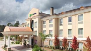 Holiday Inn Express Hotel Suites Henderson Traffic Star