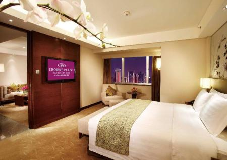1 King Bed Club Deluxe Suite Non-Smoking Crowne Plaza Guangzhou City Centre