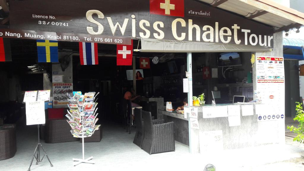 Entrance Swiss Chalet Hotel