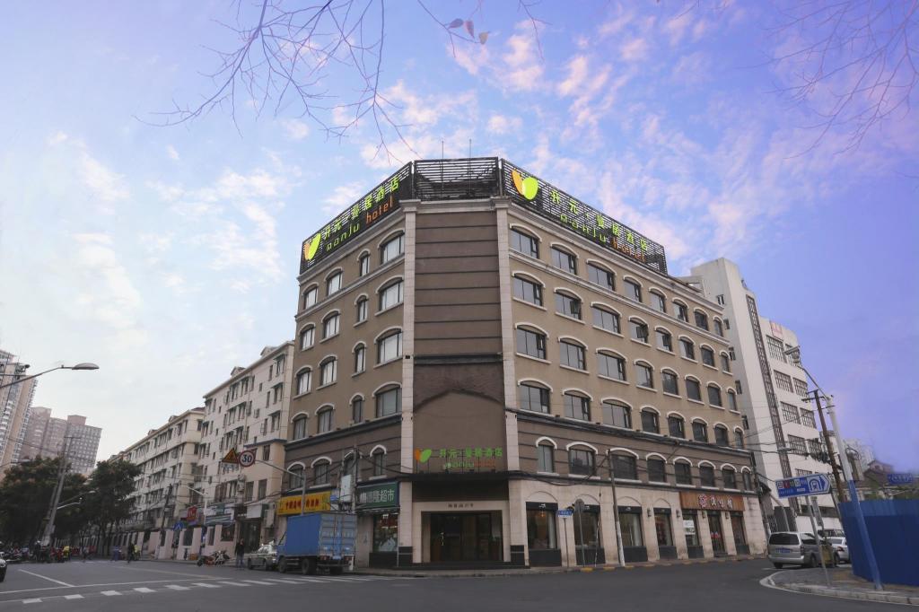 New Century Manju Hotel Shangh...