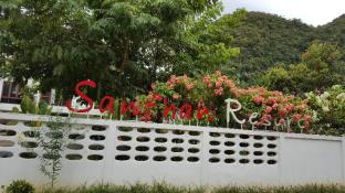 Sanfhan Resort