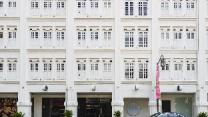Porcelain Hotel by JL Asia (SG Clean and Staycation Approved)