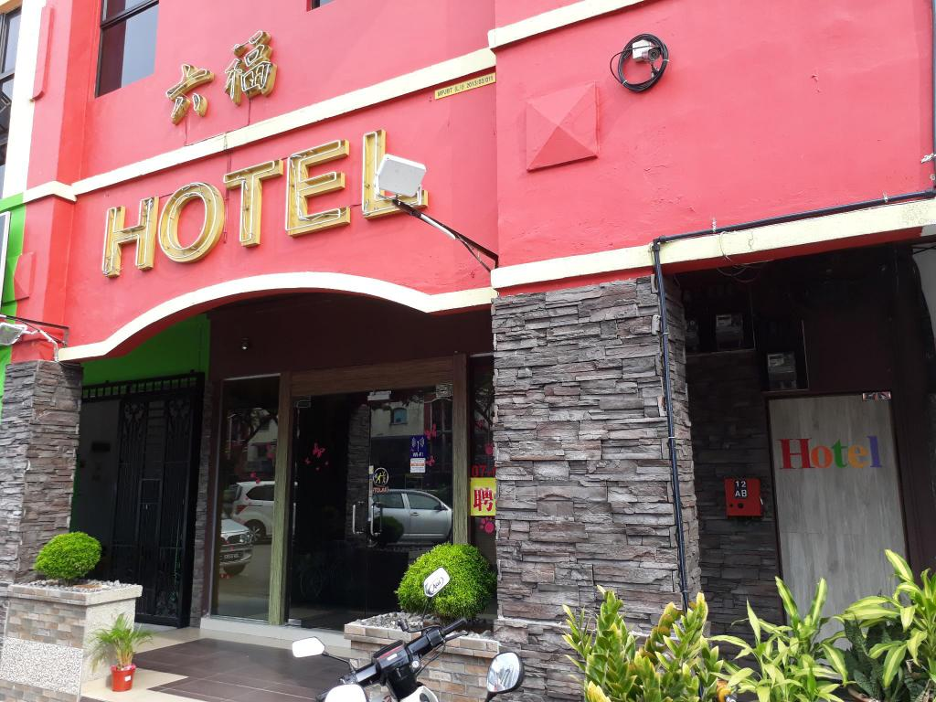 More about Best Hotel