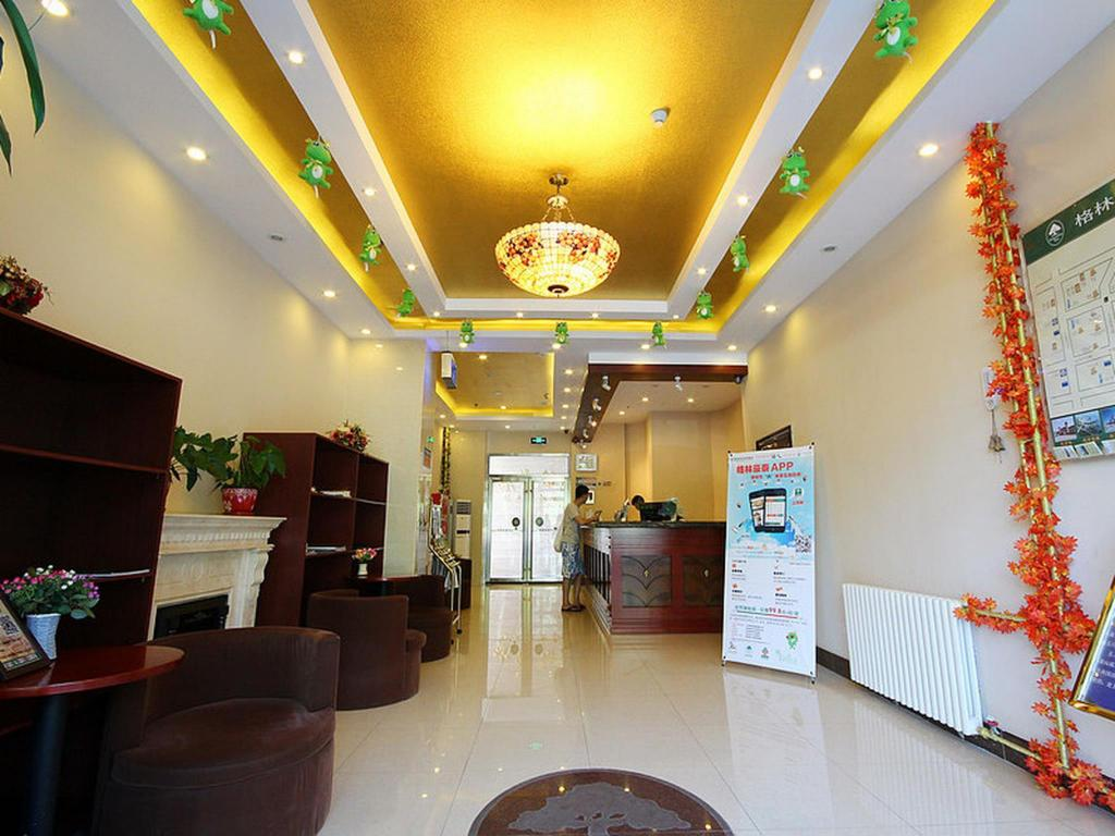 Lobi GreenTree Inn Beijing Haidian District Xueyuan Road Wudaokou Subway Station Business Hotel