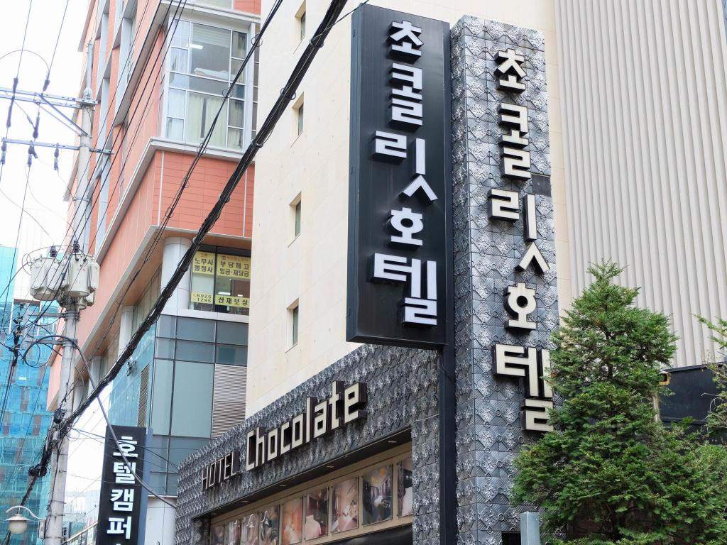 More about Gangnam Chocolate Hotel
