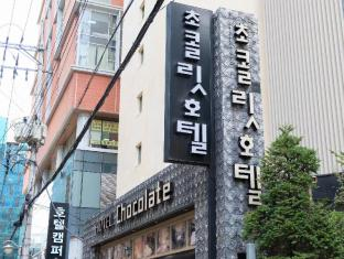 Gangnam Chocolate Hotel