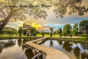 Lampang Green Garden Resort