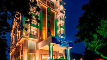 Regenta Central Herald, Mysore, India - Photos, Room Rates