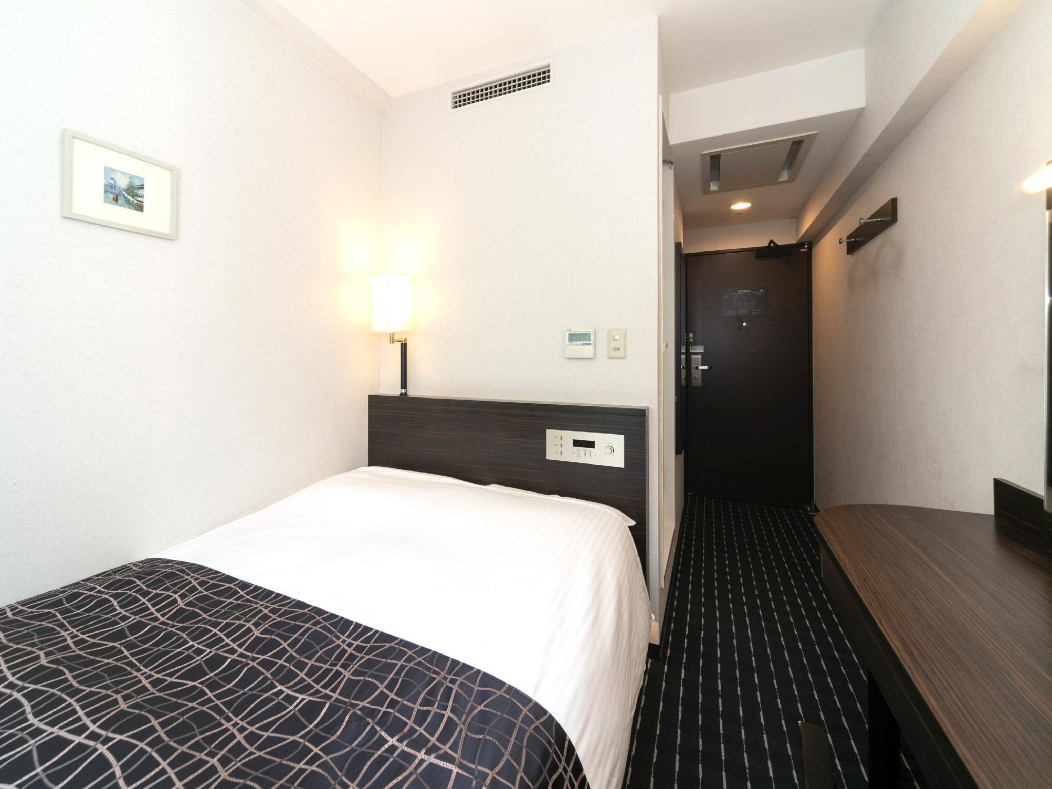Day Use - Semi Double Room - Non Smoking 6 Hours Between 13:00 and 19:00 (6 hour use only)