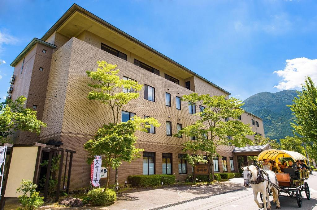 More about Yufuin Hotel Shuhokan