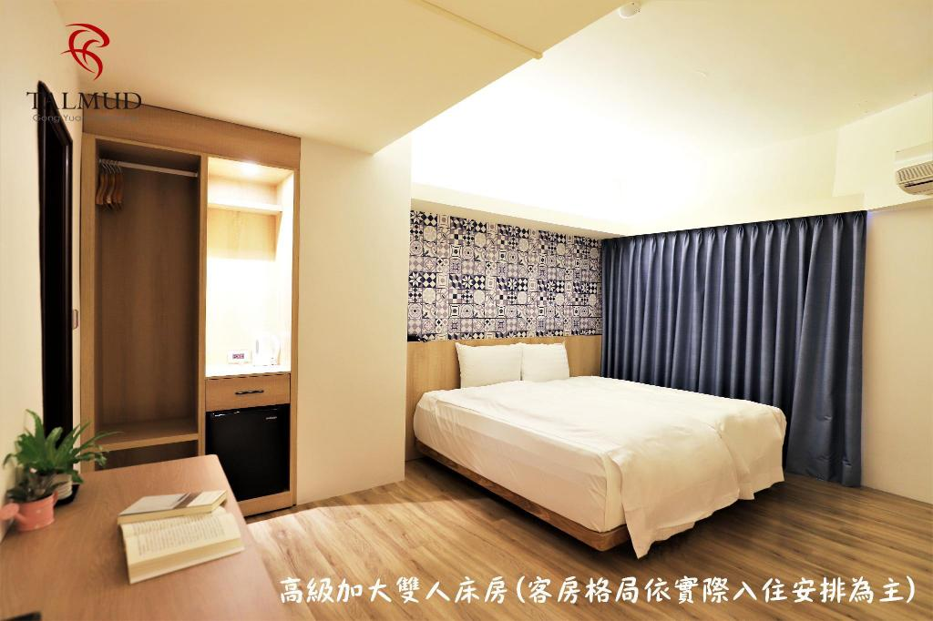 More about Talmud Business Hotel – Gong Yuan